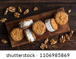 ice cream sandwiches with nuts... | Shutterstock . vector #1106985869