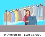 dry cleaning shop interior.... | Shutterstock .eps vector #1106987090