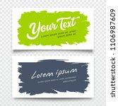 vector business name card brush ... | Shutterstock .eps vector #1106987609