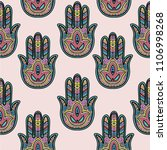 seamless asian pattern with...   Shutterstock .eps vector #1106998268