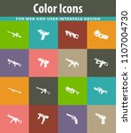 hand weapons icon set for web... | Shutterstock .eps vector #1107004730