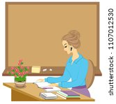 beautiful young teacher. the... | Shutterstock .eps vector #1107012530