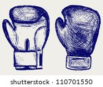 boxing gloves. sketch   Shutterstock .eps vector #110701550