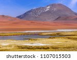 beautiful atacama desert | Shutterstock . vector #1107015503
