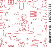 seamless pattern with asian... | Shutterstock .eps vector #1107033758