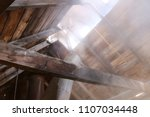looking up and steam in sugar... | Shutterstock . vector #1107034448