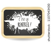 french back to school doodles... | Shutterstock .eps vector #1107043430