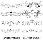 set of decorative florish...   Shutterstock .eps vector #1107051056