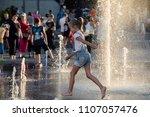 kiev  ukraine   jun 05  2018 ... | Shutterstock . vector #1107057476
