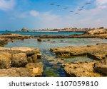 israel. ruins of ancient...   Shutterstock . vector #1107059810