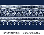 Stock vector woodblock printed indigo dye seamless ethnic floral geometric border traditional oriental ornament 1107063269