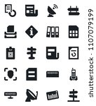 set of vector isolated black... | Shutterstock .eps vector #1107079199