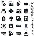 set of vector isolated black...   Shutterstock .eps vector #1107079199