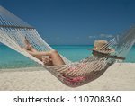 woman in hammock at hawks nest... | Shutterstock . vector #110708360