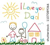 hand drawn card for father's day | Shutterstock .eps vector #1107089366