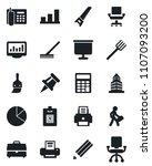 set of vector isolated black... | Shutterstock .eps vector #1107093200