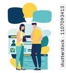vector illustration  flat style ... | Shutterstock .eps vector #1107093413