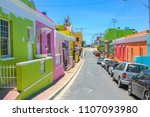 cape town  south africa  ... | Shutterstock . vector #1107093980