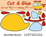 paper game for the development... | Shutterstock .eps vector #1107101216