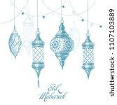hand drawn holiday lanterns.... | Shutterstock . vector #1107103889