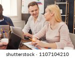 concentrated business people... | Shutterstock . vector #1107104210
