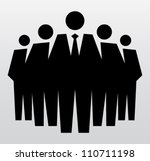 team of professionals ...   Shutterstock .eps vector #110711198