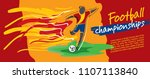 soccer card design and football ... | Shutterstock .eps vector #1107113840