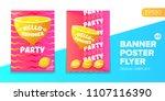 vector electronic music summer... | Shutterstock .eps vector #1107116390