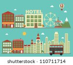 city buildings vector... | Shutterstock .eps vector #110711714