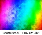 light multicolor  rainbow... | Shutterstock .eps vector #1107124880