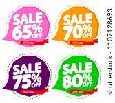 set sale speech bubble banners  ... | Shutterstock .eps vector #1107128693