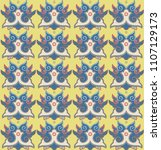 seamless pattern with stylised...   Shutterstock .eps vector #1107129173