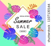 summer sale and discounts... | Shutterstock .eps vector #1107130166