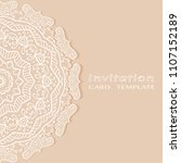 invitation or card template... | Shutterstock .eps vector #1107152189