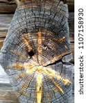 old sawed wood  background | Shutterstock . vector #1107158930