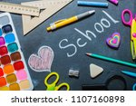 education or school table mockup | Shutterstock . vector #1107160898