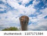 a view of the vukovar water... | Shutterstock . vector #1107171584