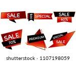 summer sale set isolated vector ... | Shutterstock .eps vector #1107198059