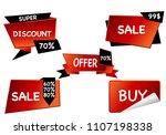 summer sale set isolated vector ...   Shutterstock .eps vector #1107198338