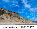exterior daytime stock photo of ... | Shutterstock . vector #1107205970
