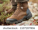 hunting boots brown  | Shutterstock . vector #1107207806