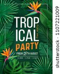 vector tropical party banner.... | Shutterstock .eps vector #1107221009