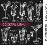 vector set with white cocktails ... | Shutterstock .eps vector #1107227249