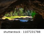 the wall inside the cave with... | Shutterstock . vector #1107231788