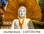 statue of sitting buddha at... | Shutterstock . vector #1107241556
