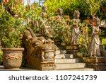 dragon statues at the entrance... | Shutterstock . vector #1107241739