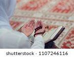 young beautiful muslim woman...   Shutterstock . vector #1107246116
