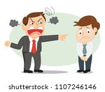 angry boss yelling into... | Shutterstock .eps vector #1107246146