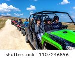 friends driving off road with...   Shutterstock . vector #1107246896