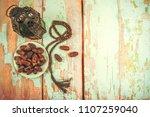 date palm fruit or kurma  ... | Shutterstock . vector #1107259040